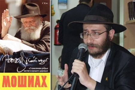 הרב יגאל לוטקין