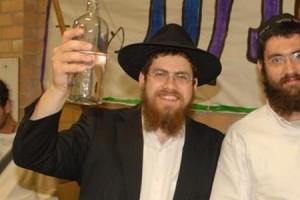הרב דודו לידר, מנהל בית חב